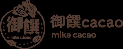 御饌cacao