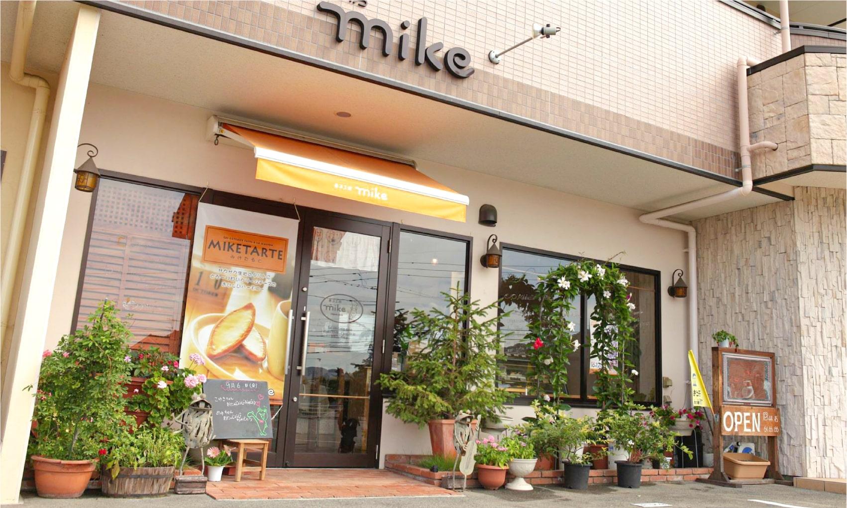 菓子工房mike