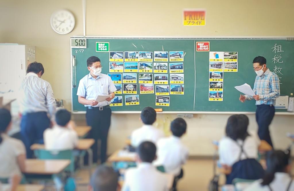 絵本が読めなくても 租税教室でこどもたちと触れ合っています...