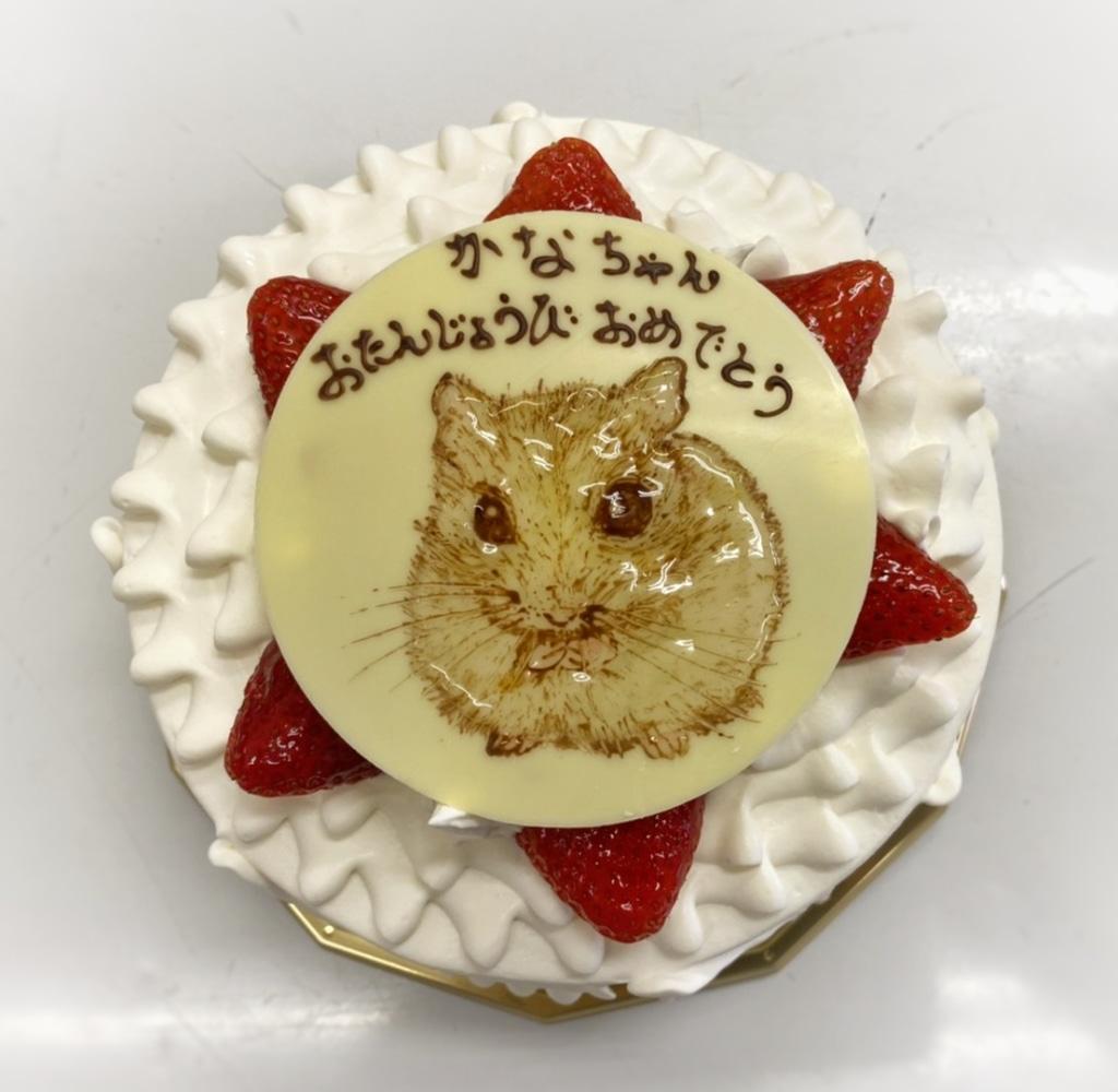 菓子職人が思うこの一年で変わった事 誕生日ケーキの認識...