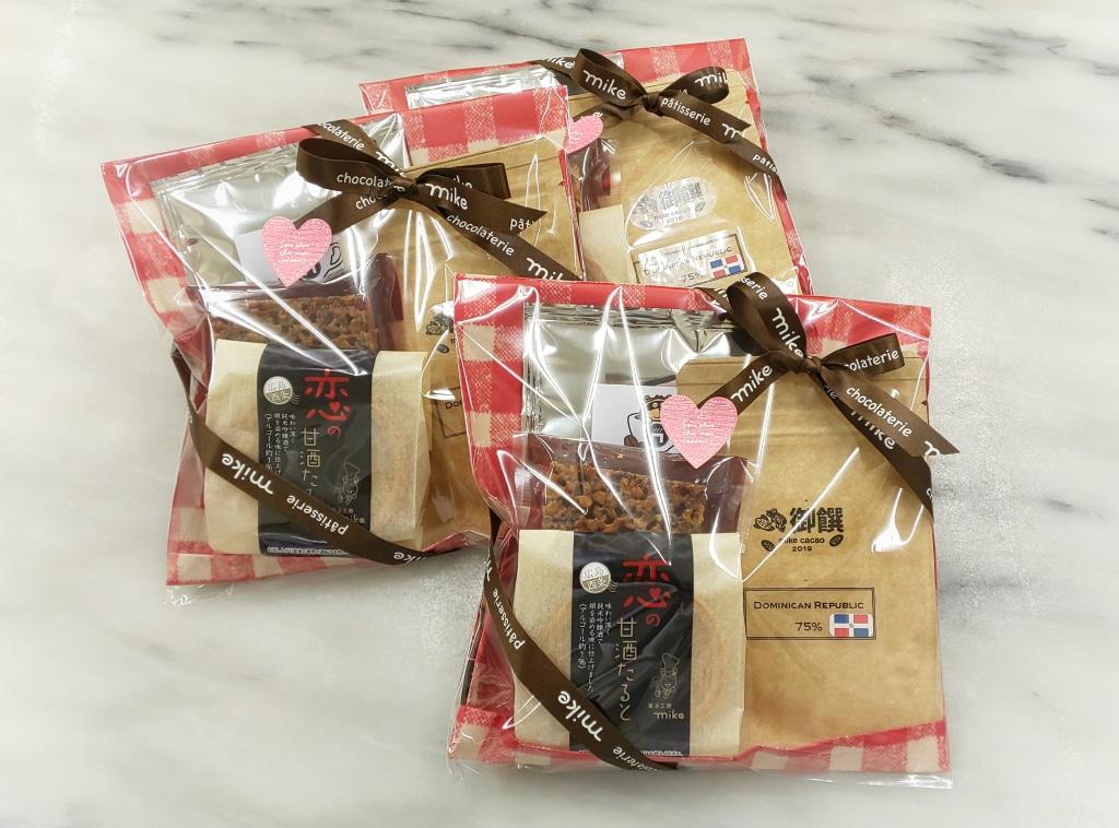 ショコラティエのわたくしが 手作りバレンタインを推奨する理由 ...