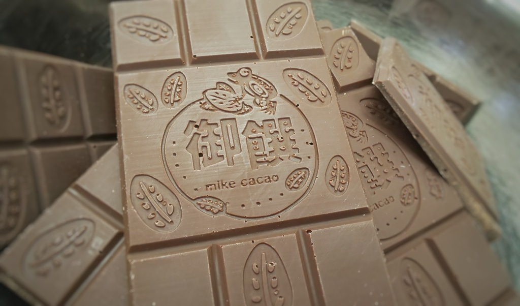 チョコレートの緊急事態 増えてくるアレに悩まされて...