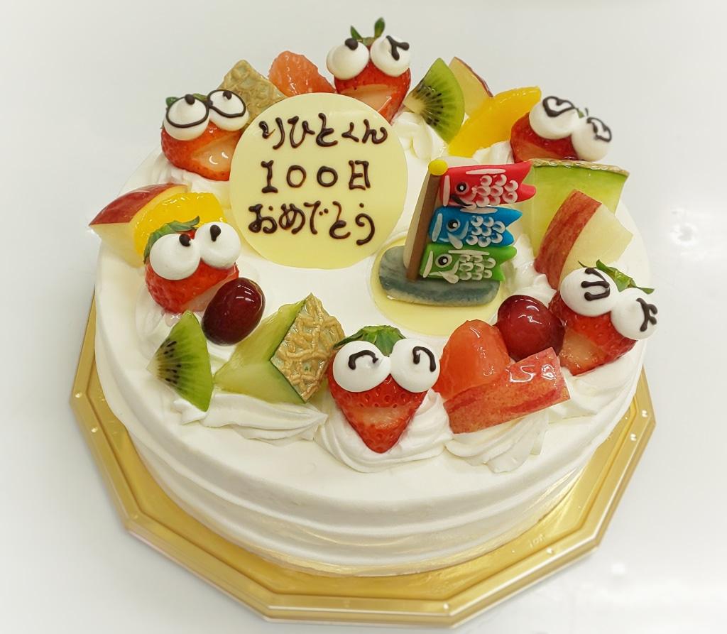 オンラインになった成人式 年を重ねるときはオリジナル誕生日ケーキで...