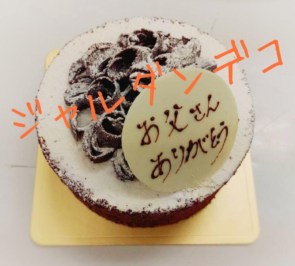 広島のケーキ店が創る【特別な誕生日ケーキ】は全て手描き!5個ご紹介します...
