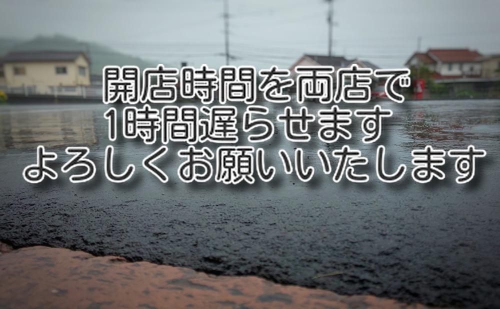 ミケ少年の変異ストーリー第7話!1時間ほど【開店時間】を遅らせていただきます...