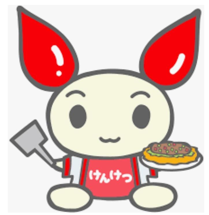 明日から【ケーキのお店】の菓子工房mikeは営業いたします。東広島市は通常通り学校始まるのかな?...
