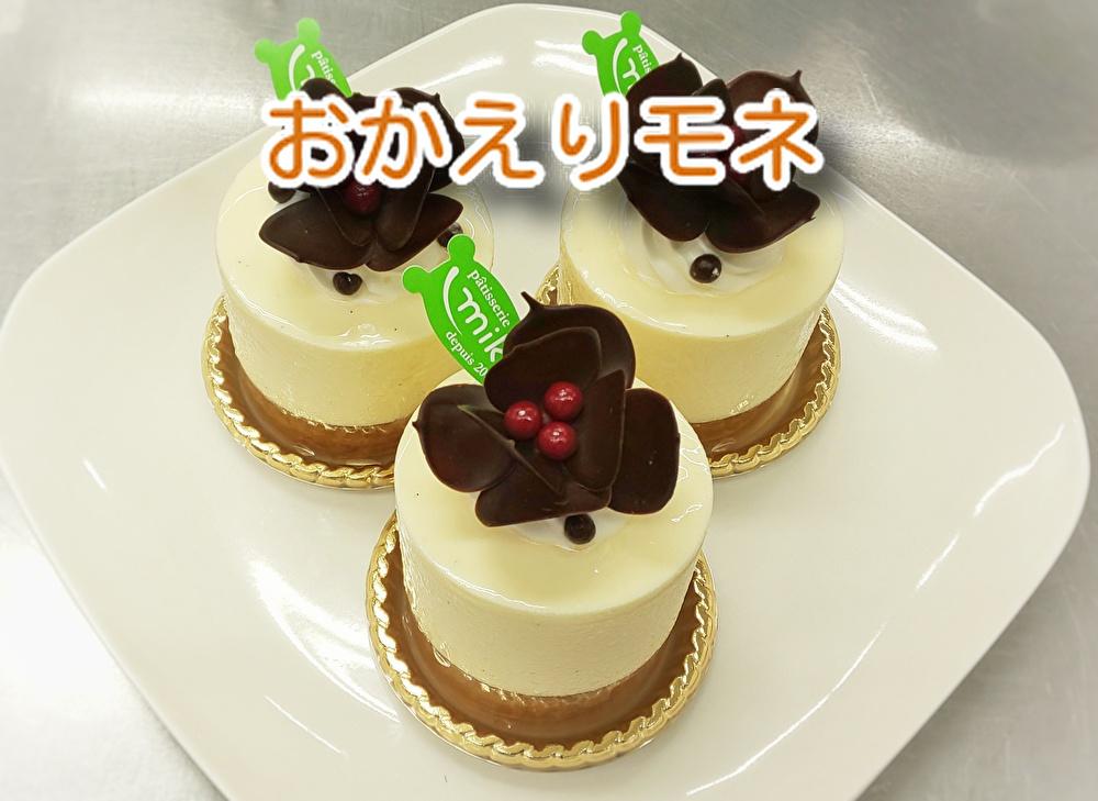 【おかえりモネ】去年の人気ケーキが帰ってきました!あなたは好きなテレビ番組ありますか?...
